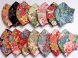 Photo1: LIMITED EDITION! Reusable Cotton 3D Face Mask with pocket Japanese Kimono patterns 15 designs & size S only (1)